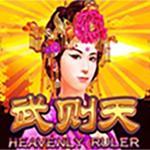Heavenly Ruler
