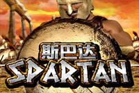 Spartan SA